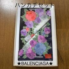 """Thumbnail of """"バレンシアガ BALENCIAGA ハンカチ 2枚セット"""""""