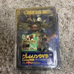 "Thumbnail of ""グレムリンDVD Limited BOX〈初回限定生産""モホーク""フィギュア付…"""