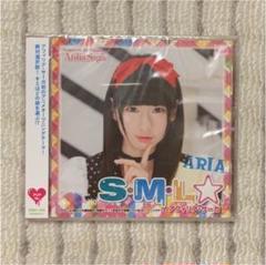 """Thumbnail of """"S・M・L☆(アリアver.)"""""""