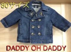 """Thumbnail of """"【USED】デニムジャケット DADDY OH DADDY(80サイズ)"""""""