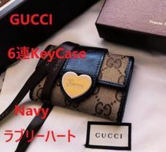 "Thumbnail of ""GUCCIグッチ 6連KeyCase ラブリーハート紺色"""