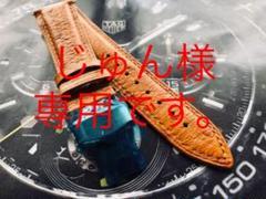 "Thumbnail of ""腕時計ベルト22ミリ     ダチョウ革ベルト"""