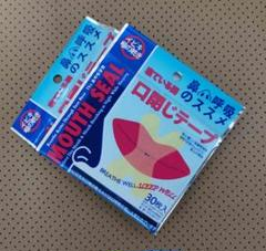 "Thumbnail of ""格安いびきテープX型★2袋セット"""