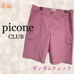 "Thumbnail of ""picone ピッコーネ 美品 ギンガムチェック ショートパンツ"""