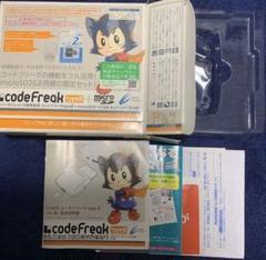 使い方 コード フリーク 3ds
