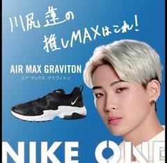 "Thumbnail of ""NIKE ナイキ AIRMAX GRAVITON エア マックス グラヴィトン"""
