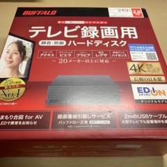 "Thumbnail of ""BUFFALO SSD"""
