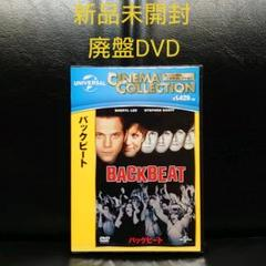 "Thumbnail of ""バックビート('94英) 廃盤DVD"""
