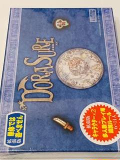 "Thumbnail of ""ボードゲーム ドラスレ 拡張版SS DORASURE 新品未開封"""