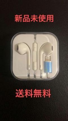 "Thumbnail of ""iphoneイヤホン 純正品質 即購入ok 1個"""