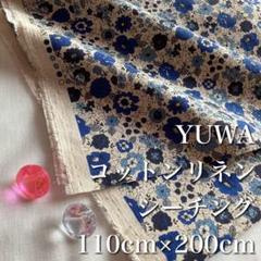 "Thumbnail of ""YUWA シーチング 花柄 ブルー"""