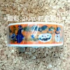 "Thumbnail of ""【777円~】穴あけパンチ&エンボッサーセット 文房具 文具 カッター"""