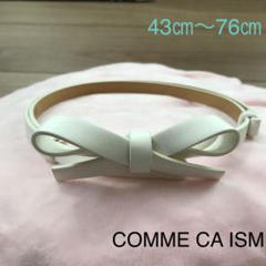 """Thumbnail of """"女児 ベルト COMME CA ISM"""""""