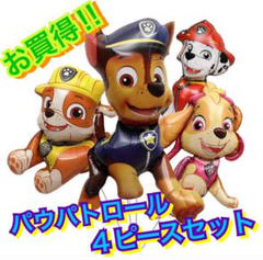 """Thumbnail of """"はんな様専用です。"""""""