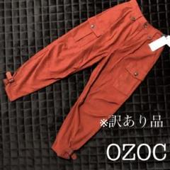 """Thumbnail of """"✴︎新品、タグ付き✴︎ OZOC オゾック 秋 冬 パンツ"""""""