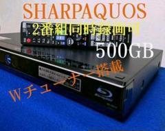 "Thumbnail of ""大容量500GB ◆W録◆シャープAQUOS≪BD ‐ W 500≫動作確認済◎"""