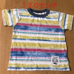 "Thumbnail of ""Tシャツ120センチ"""