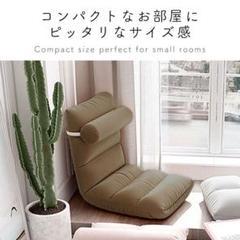 "Thumbnail of ""新商品⭐︎おすすめコンパクト座椅子 五段階リクライニング クッション付きでフィット"""