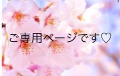 """Thumbnail of """"快適♪パッド付き 360° アンダーゴムなし"""""""