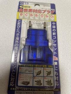 """Thumbnail of """"カシムラ TI-13 全世界対応プラグ"""""""