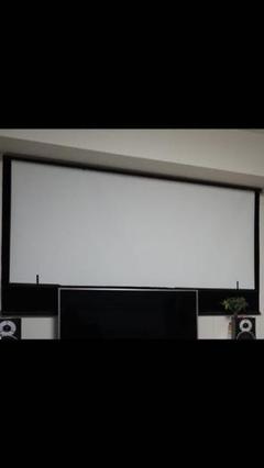 ハウス シアター プロジェクタースクリーン専門店《公式》シアターハウス