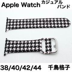 """Thumbnail of """"千鳥格子9★アップルウォッチバンド ラバーベルト Apple Watch"""""""