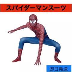 "Thumbnail of ""スパイダーマン スーツ コスプレ タイツ 3Dプリント ハロウィン 高品質"""