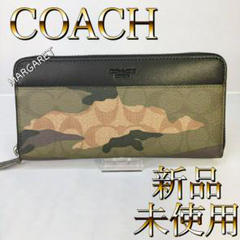 "Thumbnail of ""新品 COACH 長財布 コーチ ブラック 迷彩 ファスナー"""