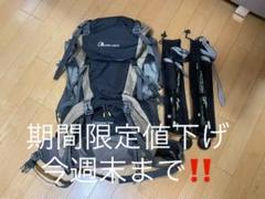 """Thumbnail of """"ムーンレンス(ザック)&ランプトップ(トレッキングポール)"""""""