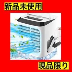 "Thumbnail of ""冷風機 卓上扇風機 USB 加湿器 空気清浄機アロマディフューザー 小型"""