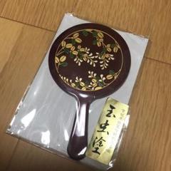 """Thumbnail of """"宮城県指定伝統的工芸品    玉虫塗  ミラー  手鏡"""""""