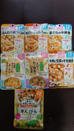 "Thumbnail of ""和光堂 Pigeon morinaga 12ヶ月離乳食セット"""