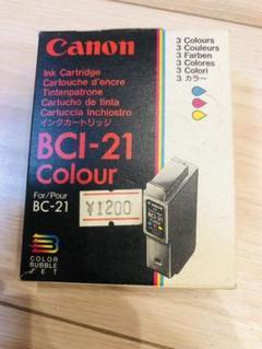 "Thumbnail of ""Canon BCI-21 colourカートリッジ"""