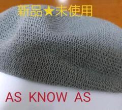 "Thumbnail of ""★新品★未使用 ★夏用   ベレー帽★ AS  KNOW  AS★"""