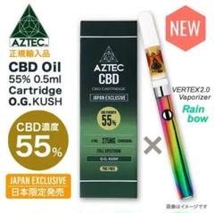 """Thumbnail of """"アステカ高濃度 CBD 55%カートリッジ(OGクッシュ)+ベイプ(Nizi)"""""""