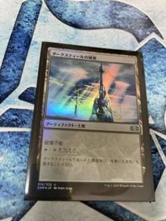 "Thumbnail of ""MTG 日本語 ダークスティールの城塞 foil"""