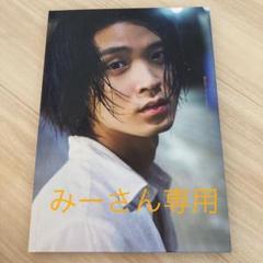 """Thumbnail of """"磯村勇斗 ファースト写真集 あなたがみる僕は――(DVD付)"""""""