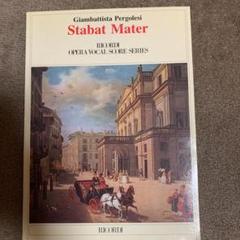 "Thumbnail of ""Stabat Mater"""