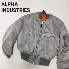 """Thumbnail of """"アルファ MA-1 フライトジャケット Lサイズ グレー Made in USA"""""""