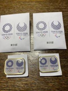 "Thumbnail of ""東京オリンピック2020 記念バッジ 2個セット"""