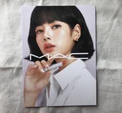 "Thumbnail of ""MAC リサ トレカ"""