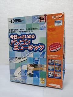 """Thumbnail of """"★EDIROL(ローランド) 今日からはじまる パソコンミュージック"""""""