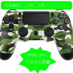 "Thumbnail of ""【新品】PS4コントローラー 互換品 迷彩 ◇"""