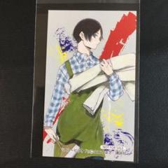 "Thumbnail of ""アニメイト ジャンプフェア2021 ミニ色紙 鬼滅の刃"""