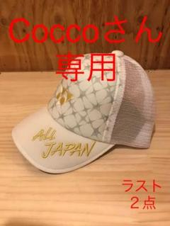 """Thumbnail of """"YONEX カタログ未掲載限定 ALL JAPAN メッシュキャップ"""""""