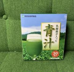 "Thumbnail of ""世田谷自然食品 乳酸菌が入った青汁 30包"""