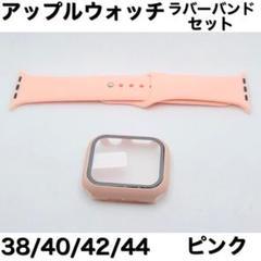 """Thumbnail of """"Sピンク5★アップルウォッチバンド ラバーベルト Apple Watch"""""""