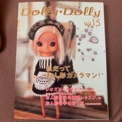 """Thumbnail of """"ドーリィ・ドーリィ v.15"""""""