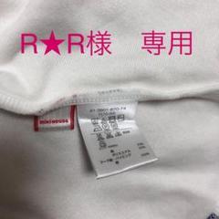 """Thumbnail of """"【美品】ミキハウス ポンチョ ケープ 70-90"""""""