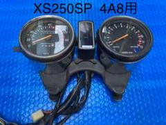 """Thumbnail of """"ヤマハ xs250sp 4A8 メーターセット"""""""